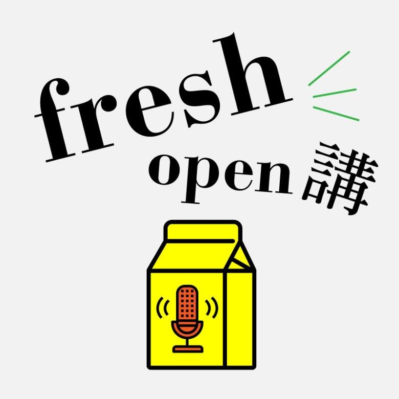 FM-Podcast-main-cover