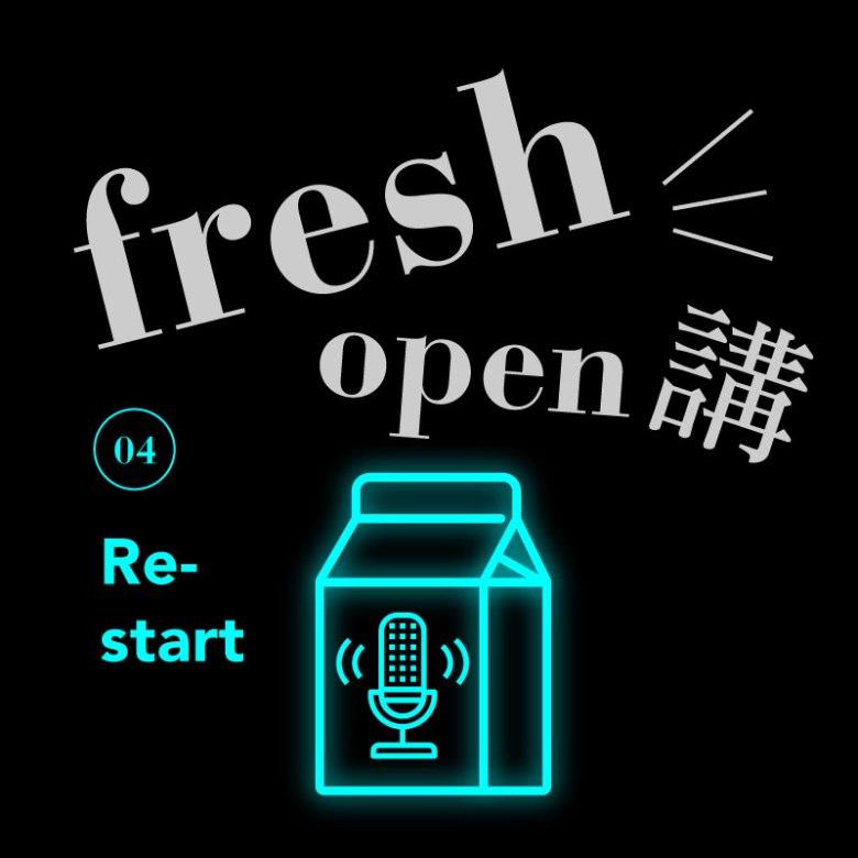 FM-Podcast-04-restart